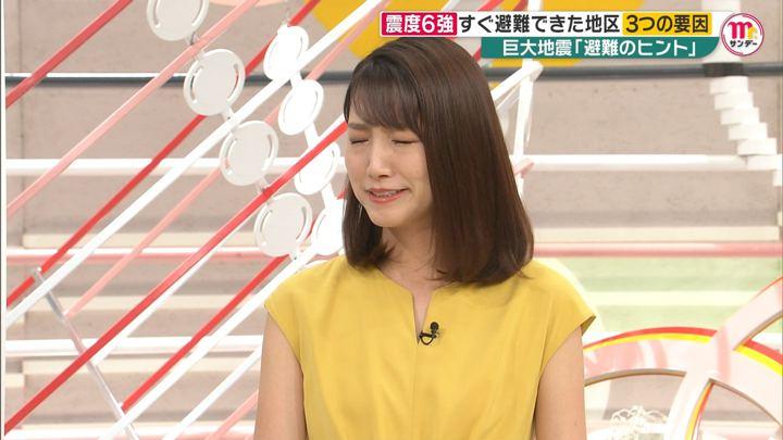2019年06月23日三田友梨佳の画像12枚目