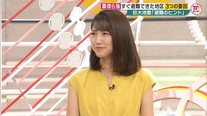 2019年06月23日三田友梨佳の画像13枚目
