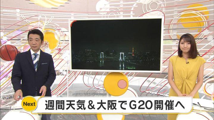 2019年06月23日三田友梨佳の画像21枚目