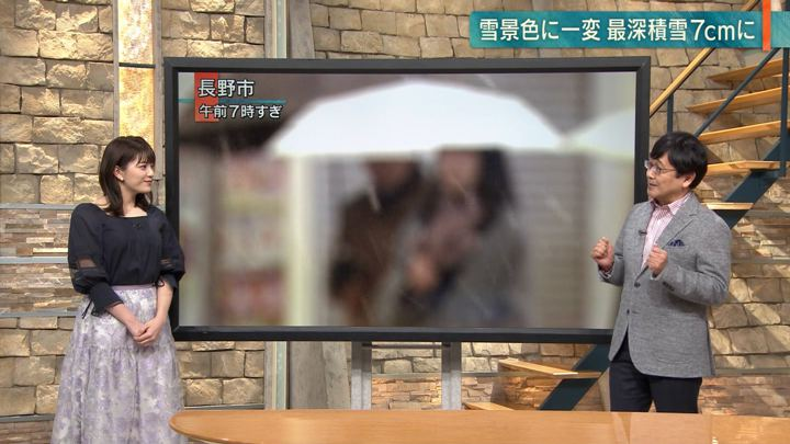 2019年03月08日三谷紬の画像09枚目