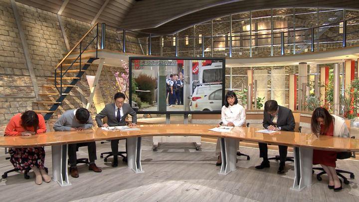 2019年03月15日三谷紬の画像03枚目
