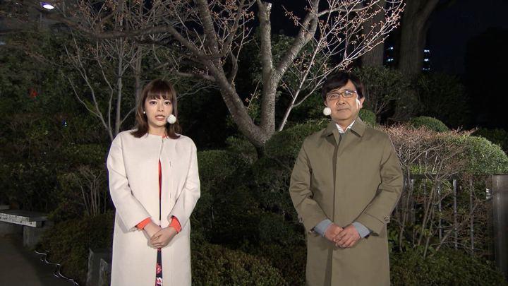 2019年03月15日三谷紬の画像04枚目