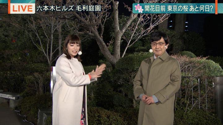2019年03月15日三谷紬の画像07枚目