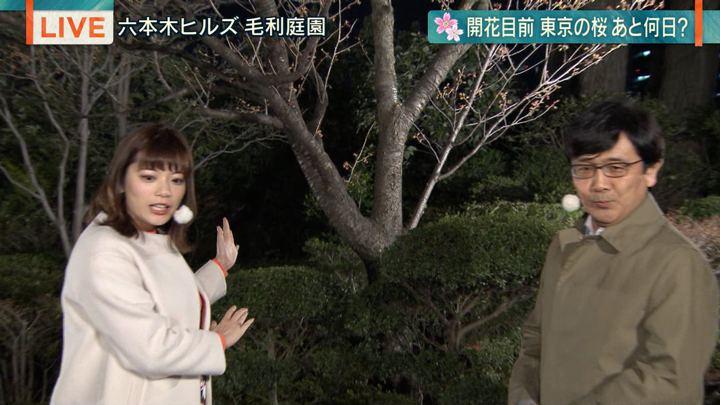 2019年03月15日三谷紬の画像08枚目