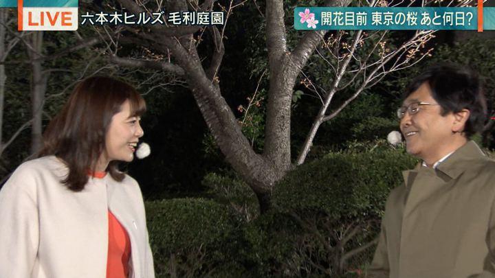 2019年03月15日三谷紬の画像09枚目