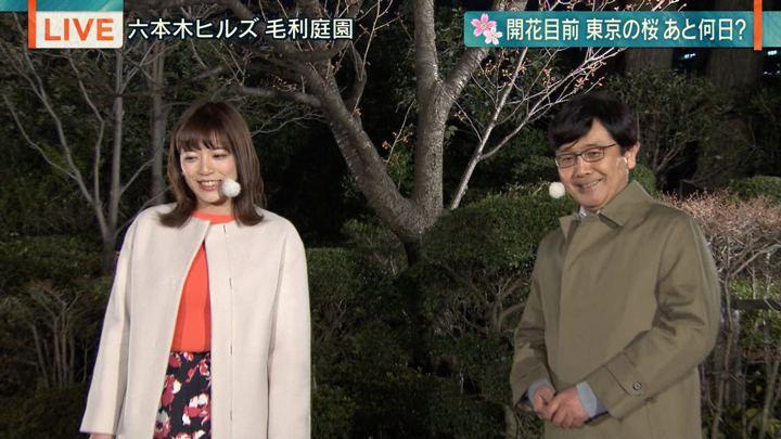2019年03月15日三谷紬の画像10枚目