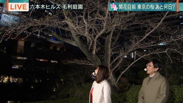 2019年03月15日三谷紬の画像11枚目