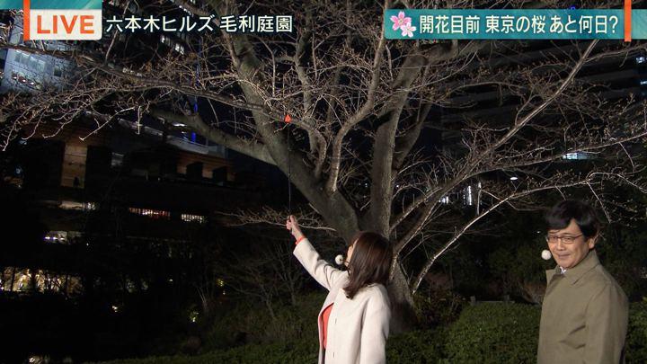 2019年03月15日三谷紬の画像12枚目
