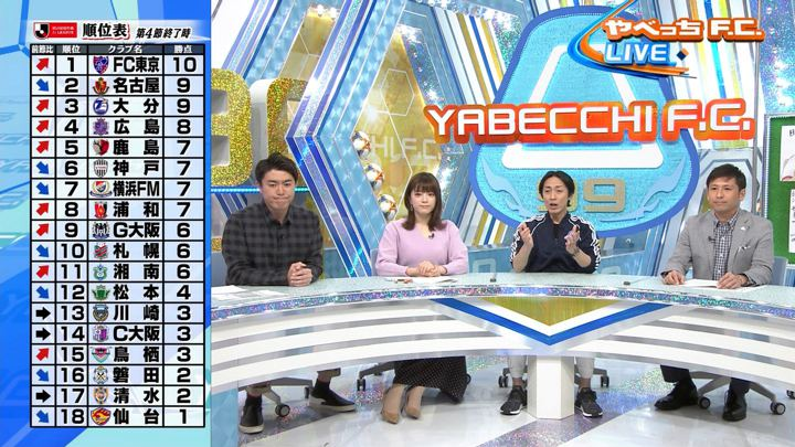 2019年03月17日三谷紬の画像01枚目