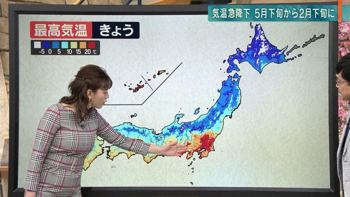 2019年03月22日三谷紬の画像10枚目