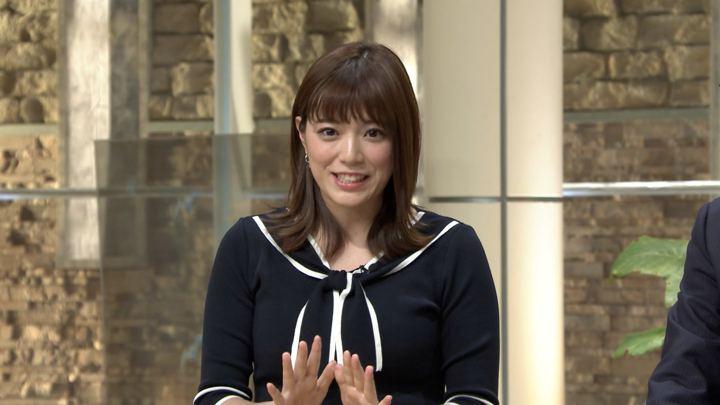 2019年03月29日三谷紬の画像03枚目