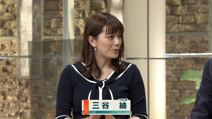 2019年03月29日三谷紬の画像04枚目