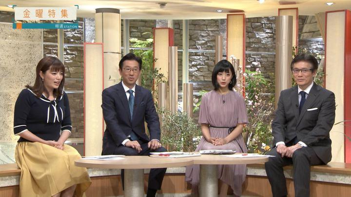 2019年03月29日三谷紬の画像05枚目