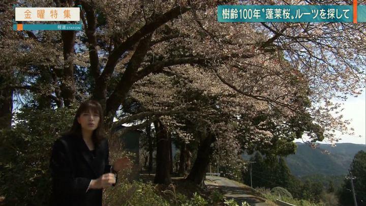 2019年03月29日三谷紬の画像11枚目