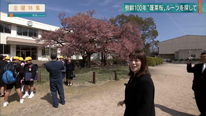 2019年03月29日三谷紬の画像14枚目