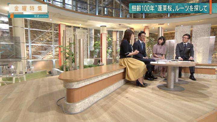2019年03月29日三谷紬の画像16枚目
