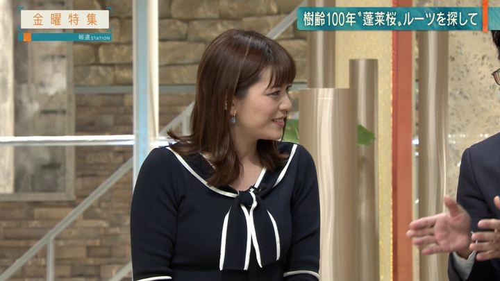 2019年03月29日三谷紬の画像18枚目
