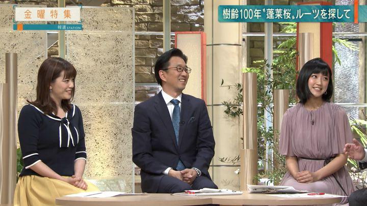 2019年03月29日三谷紬の画像19枚目