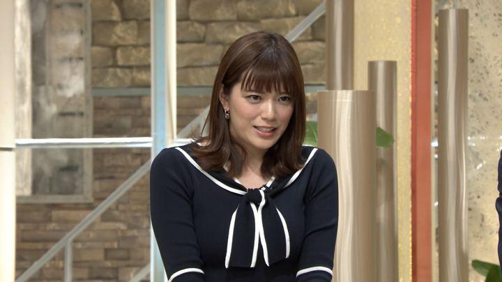 2019年03月29日三谷紬の画像23枚目