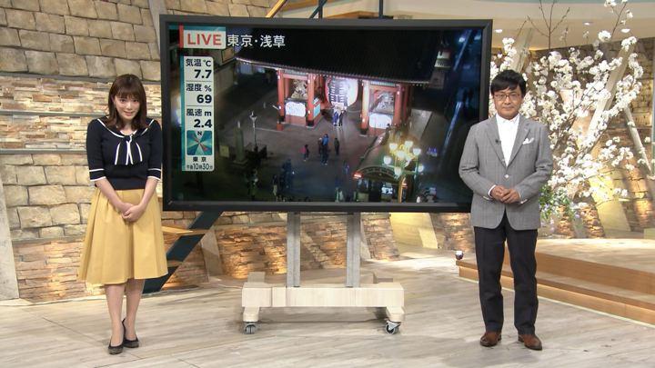 2019年03月29日三谷紬の画像24枚目