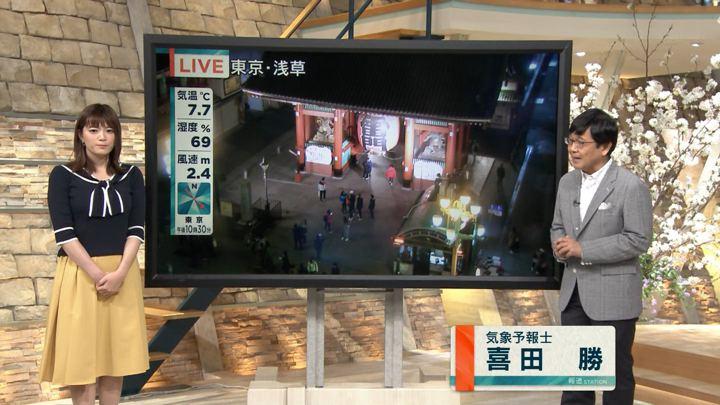 2019年03月29日三谷紬の画像27枚目