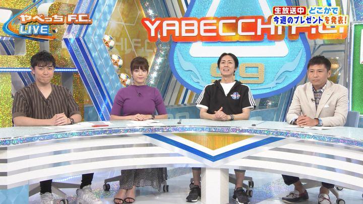 2019年06月23日三谷紬の画像01枚目