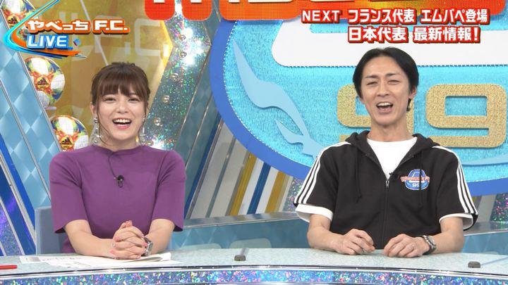 2019年06月23日三谷紬の画像04枚目