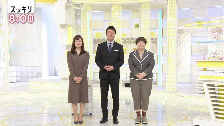 2019年03月04日水卜麻美の画像02枚目