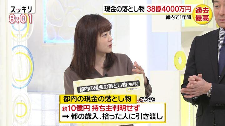 2019年03月04日水卜麻美の画像03枚目
