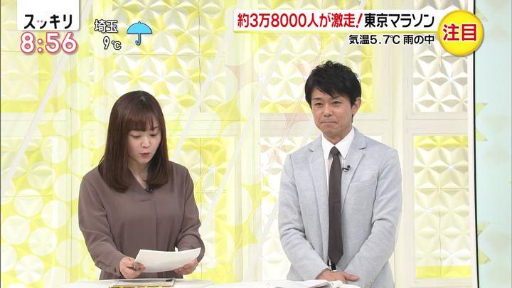 2019年03月04日水卜麻美の画像09枚目