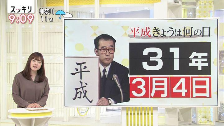 2019年03月04日水卜麻美の画像14枚目