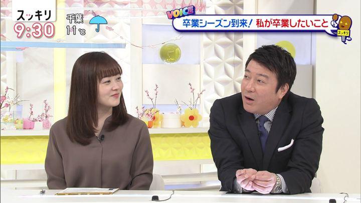 2019年03月04日水卜麻美の画像19枚目