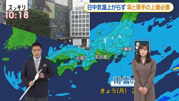 2019年03月04日水卜麻美の画像25枚目