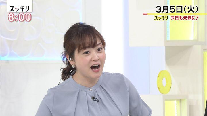 2019年03月05日水卜麻美の画像03枚目
