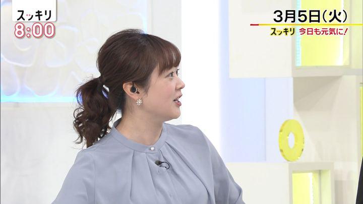 2019年03月05日水卜麻美の画像04枚目