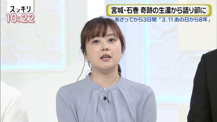 2019年03月05日水卜麻美の画像19枚目