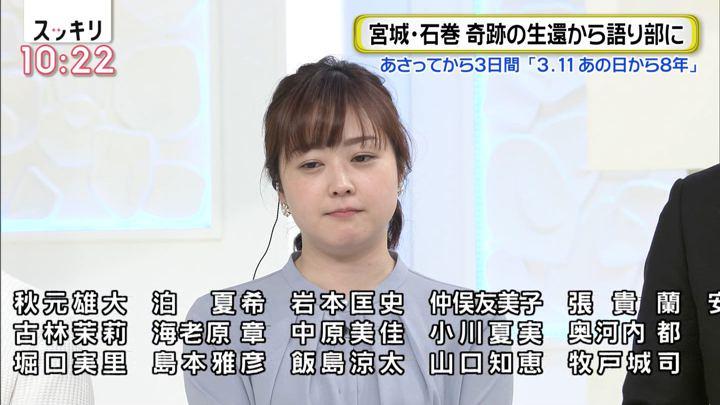 2019年03月05日水卜麻美の画像20枚目