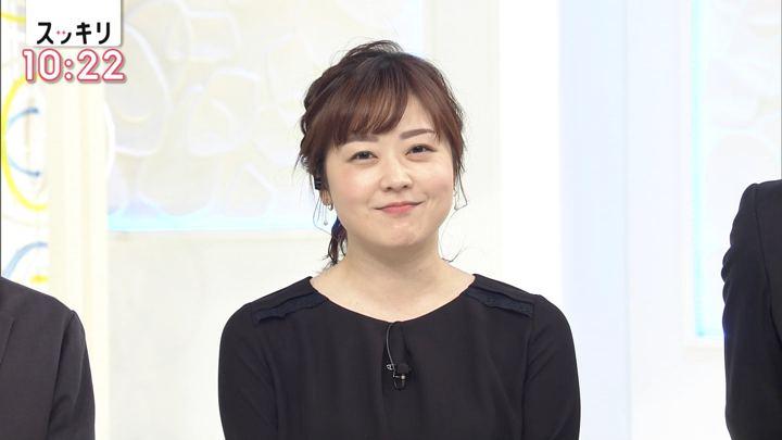2019年03月07日水卜麻美の画像15枚目