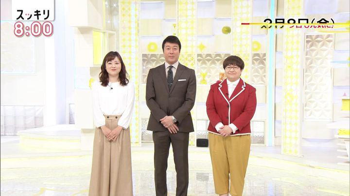 2019年03月08日水卜麻美の画像01枚目