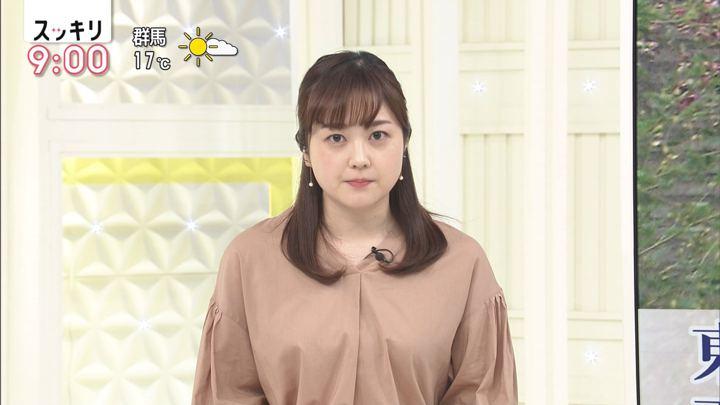 2019年03月12日水卜麻美の画像13枚目