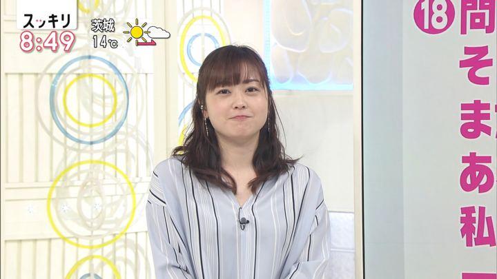 2019年03月15日水卜麻美の画像12枚目