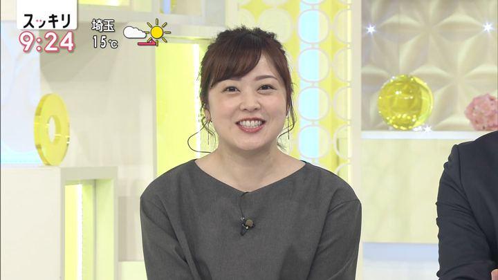 水卜麻美 スッキリ (2019年03月26日放送 22枚)