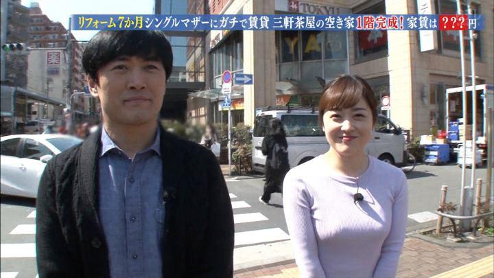 2019年03月26日水卜麻美の画像23枚目