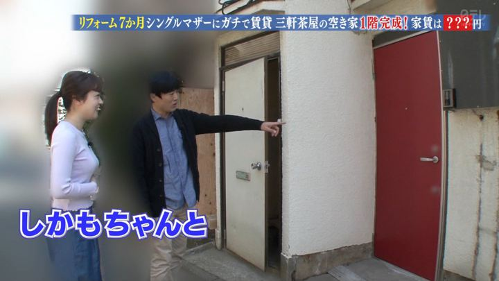 2019年03月26日水卜麻美の画像29枚目