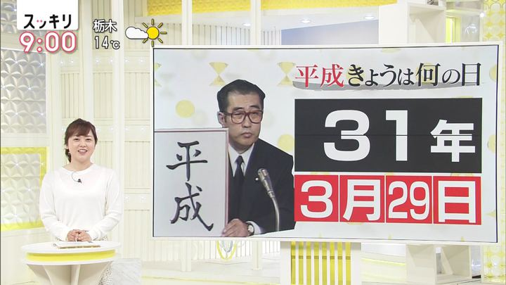 2019年03月29日水卜麻美の画像07枚目