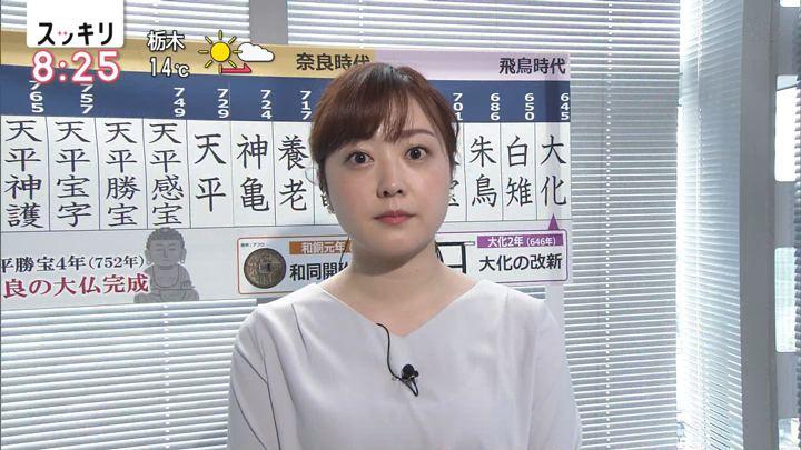2019年04月01日水卜麻美の画像03枚目