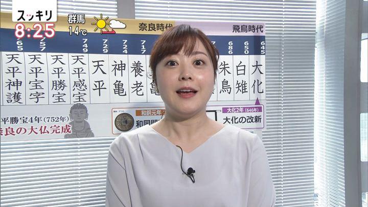 2019年04月01日水卜麻美の画像04枚目