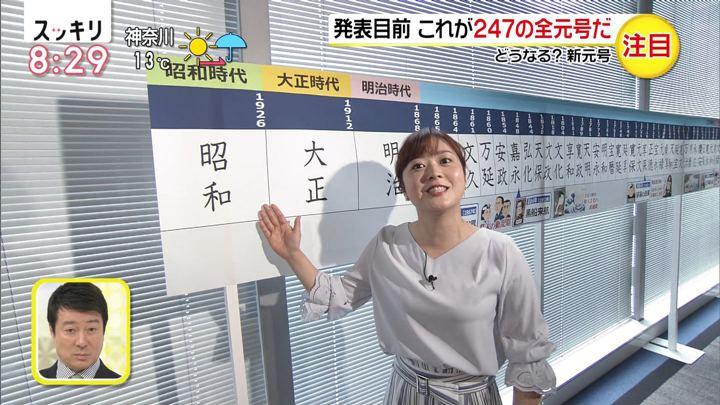 2019年04月01日水卜麻美の画像09枚目
