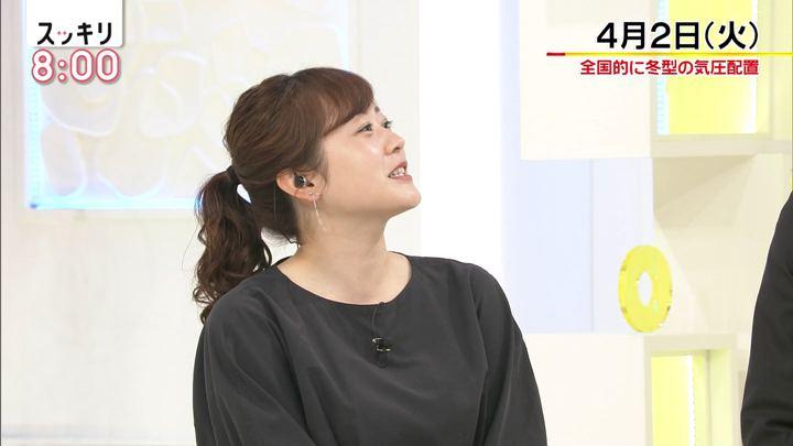 2019年04月02日水卜麻美の画像04枚目
