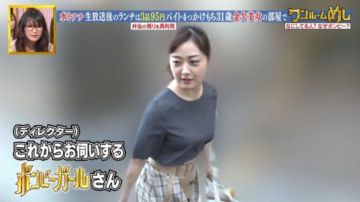2019年04月09日水卜麻美の画像31枚目